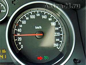 Индикация работы круиз контроля на приборной панели Opel Astra H