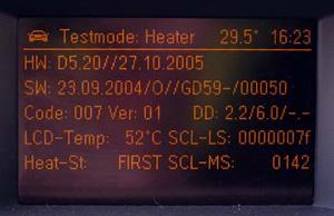 Heater (Экран 1)